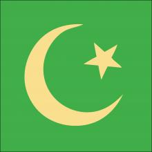 Islamic Muslim Symbol